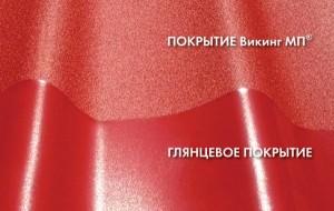 Особая структура материала