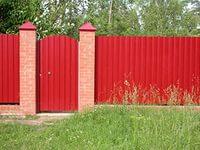 Красная дверца