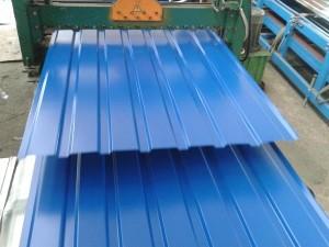 Достоинства листового покрытия