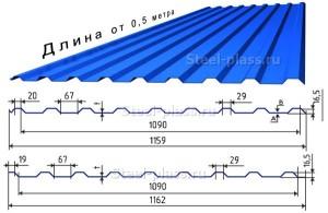 Профнастил С17 синий